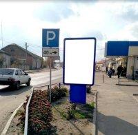 Ситилайт №233403 в городе Мерефа (Харьковская область), размещение наружной рекламы, IDMedia-аренда по самым низким ценам!