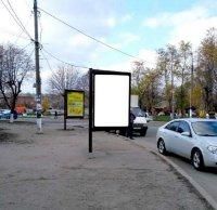 Ситилайт №233405 в городе Мерефа (Харьковская область), размещение наружной рекламы, IDMedia-аренда по самым низким ценам!