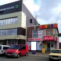 Ситилайт №233408 в городе Мерефа (Харьковская область), размещение наружной рекламы, IDMedia-аренда по самым низким ценам!