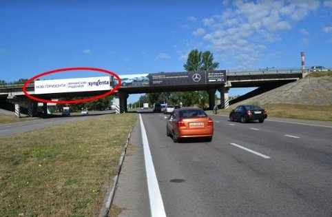 Арка №233411 в городе Харьков (Харьковская область), размещение наружной рекламы, IDMedia-аренда по самым низким ценам!