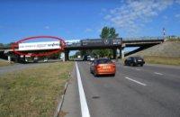 Билборд №233411 в городе Харьков (Харьковская область), размещение наружной рекламы, IDMedia-аренда по самым низким ценам!