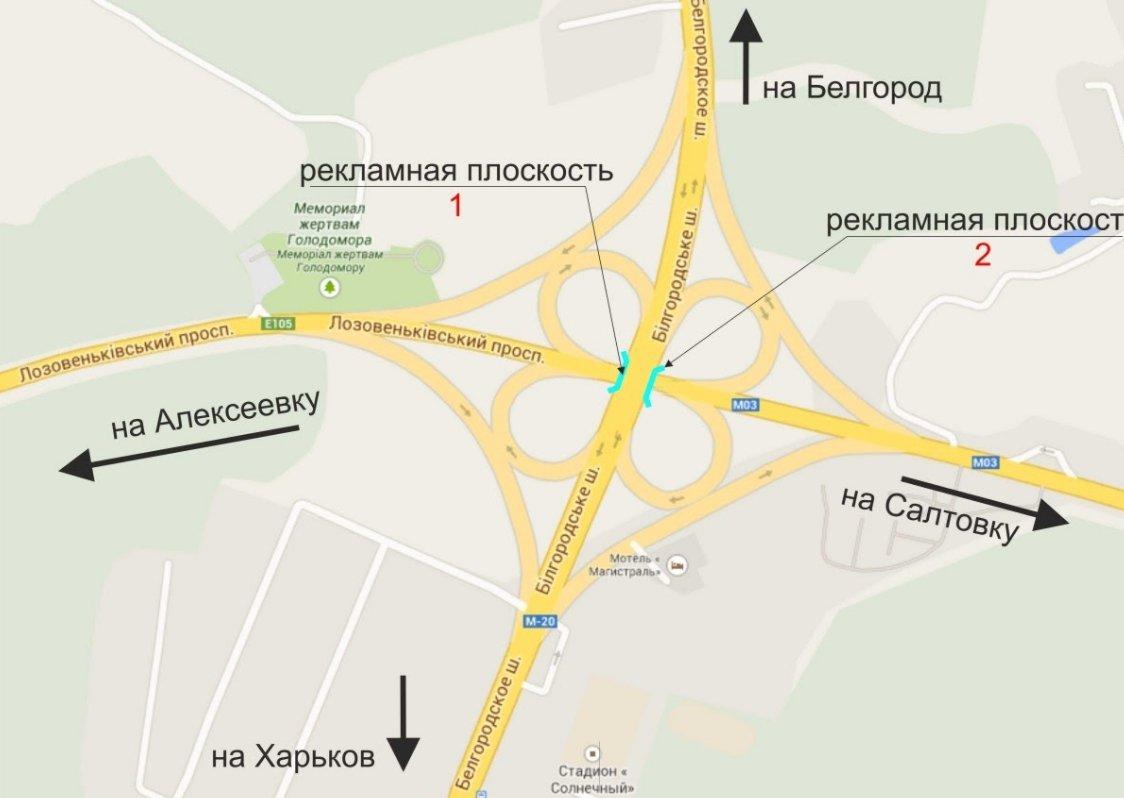 IDMedia Наружная реклама в городе Харьков (Харьковская область), Арку в городе Харьков №233419 схема