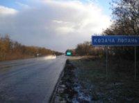 Билборд №233423 в городе Харьков трасса (Харьковская область), размещение наружной рекламы, IDMedia-аренда по самым низким ценам!