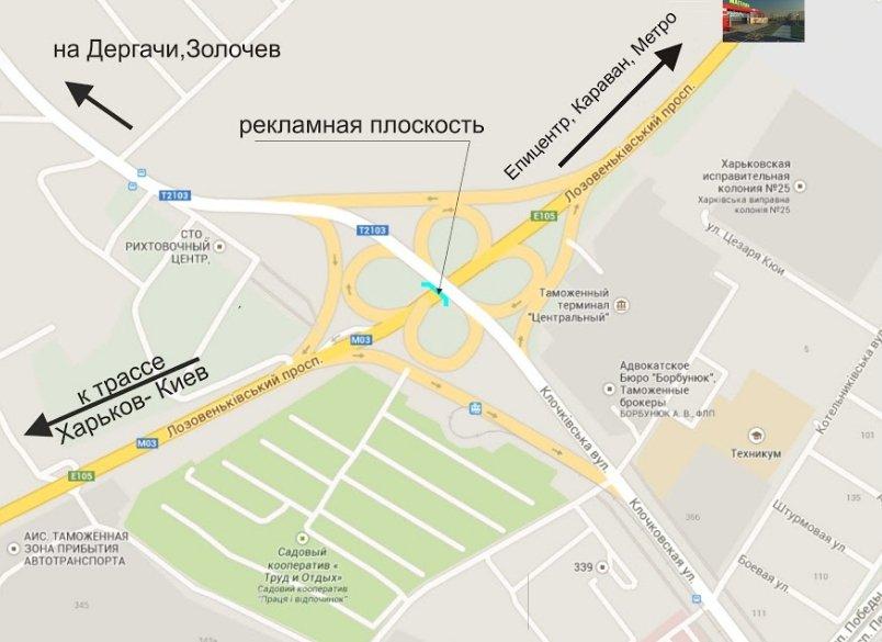 IDMedia Наружная реклама в городе Харьков (Харьковская область), Арку в городе Харьков №233428 схема