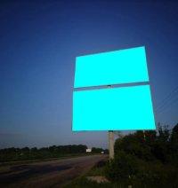 Билборд №233438 в городе Песочин (Харьковская область), размещение наружной рекламы, IDMedia-аренда по самым низким ценам!