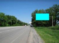 Билборд №233476 в городе Харьков (Харьковская область), размещение наружной рекламы, IDMedia-аренда по самым низким ценам!