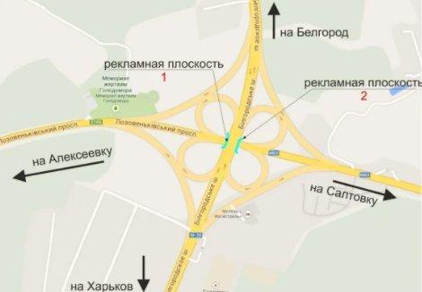 IDMedia Наружная реклама в городе Харьков (Харьковская область), Арку в городе Харьков №233499 схема
