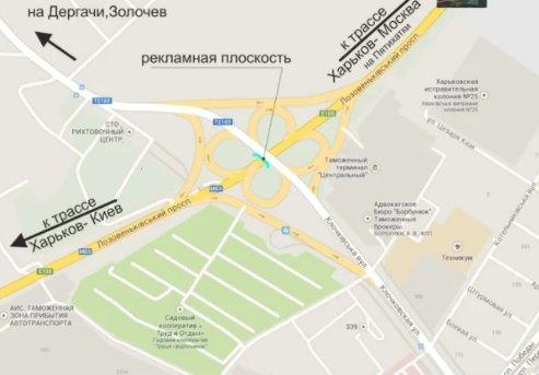 IDMedia Наружная реклама в городе Харьков (Харьковская область), Арку в городе Харьков №233501 схема