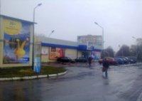 Бэклайт №233517 в городе Красноград (Харьковская область), размещение наружной рекламы, IDMedia-аренда по самым низким ценам!