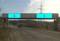 Арка №233592 в городе Мерефа (Харьковская область), размещение наружной рекламы, IDMedia-аренда по самым низким ценам!
