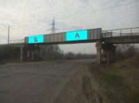 Арка №233594 в городе Мерефа (Харьковская область), размещение наружной рекламы, IDMedia-аренда по самым низким ценам!