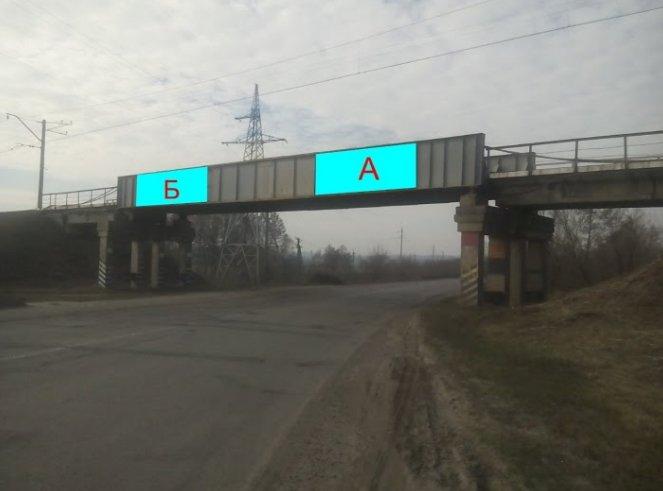 Арка №233595 в городе Мерефа (Харьковская область), размещение наружной рекламы, IDMedia-аренда по самым низким ценам!