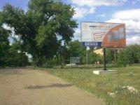 Билборд №2336 в городе Александрия (Кировоградская область), размещение наружной рекламы, IDMedia-аренда по самым низким ценам!