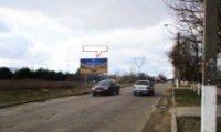 Билборд №233601 в городе Новая Каховка (Херсонская область), размещение наружной рекламы, IDMedia-аренда по самым низким ценам!