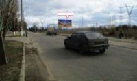 Билборд №233602 в городе Новая Каховка (Херсонская область), размещение наружной рекламы, IDMedia-аренда по самым низким ценам!