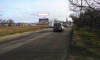 Билборд №233604 в городе Новая Каховка (Херсонская область), размещение наружной рекламы, IDMedia-аренда по самым низким ценам!