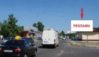Билборд №233605 в городе Новая Каховка (Херсонская область), размещение наружной рекламы, IDMedia-аренда по самым низким ценам!