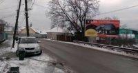 Билборд №233608 в городе Свалява (Закарпатская область), размещение наружной рекламы, IDMedia-аренда по самым низким ценам!