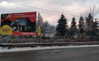 Билборд №233609 в городе Свалява (Закарпатская область), размещение наружной рекламы, IDMedia-аренда по самым низким ценам!