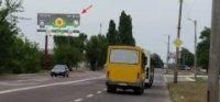 Билборд №233611 в городе Кропивницкий(Кировоград) (Кировоградская область), размещение наружной рекламы, IDMedia-аренда по самым низким ценам!