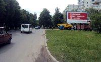 Билборд №233616 в городе Белая Церковь (Киевская область), размещение наружной рекламы, IDMedia-аренда по самым низким ценам!