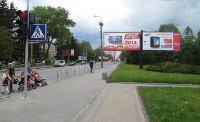 Билборд №233617 в городе Тернополь (Тернопольская область), размещение наружной рекламы, IDMedia-аренда по самым низким ценам!