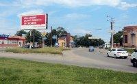 Билборд №233623 в городе Белая Церковь (Киевская область), размещение наружной рекламы, IDMedia-аренда по самым низким ценам!
