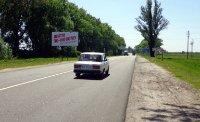 Билборд №233712 в городе Борисполь (Киевская область), размещение наружной рекламы, IDMedia-аренда по самым низким ценам!