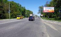 Билборд №233725 в городе Бровары (Киевская область), размещение наружной рекламы, IDMedia-аренда по самым низким ценам!