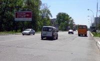 Билборд №233726 в городе Бровары (Киевская область), размещение наружной рекламы, IDMedia-аренда по самым низким ценам!