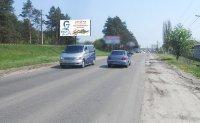 Билборд №233778 в городе Ирпень (Киевская область), размещение наружной рекламы, IDMedia-аренда по самым низким ценам!
