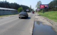 Билборд №233779 в городе Ирпень (Киевская область), размещение наружной рекламы, IDMedia-аренда по самым низким ценам!