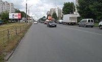 Билборд №233784 в городе Тернополь (Тернопольская область), размещение наружной рекламы, IDMedia-аренда по самым низким ценам!
