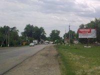 Билборд №2338 в городе Александрия (Кировоградская область), размещение наружной рекламы, IDMedia-аренда по самым низким ценам!