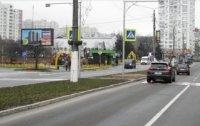Скролл №233841 в городе Вышгород (Киевская область), размещение наружной рекламы, IDMedia-аренда по самым низким ценам!