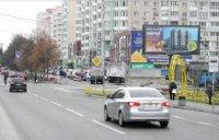 Скролл №233879 в городе Вышгород (Киевская область), размещение наружной рекламы, IDMedia-аренда по самым низким ценам!