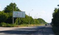 Билборд №233945 в городе Белая Церковь (Киевская область), размещение наружной рекламы, IDMedia-аренда по самым низким ценам!