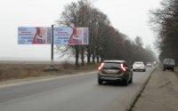 Билборд №233960 в городе Борисполь (Киевская область), размещение наружной рекламы, IDMedia-аренда по самым низким ценам!
