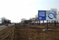 Билборд №2340 в городе Александрия (Кировоградская область), размещение наружной рекламы, IDMedia-аренда по самым низким ценам!