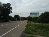 Билборд №234125 в городе Нежин (Черниговская область), размещение наружной рекламы, IDMedia-аренда по самым низким ценам!