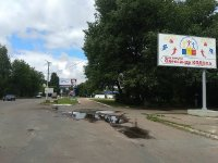 Билборд №234128 в городе Нежин (Черниговская область), размещение наружной рекламы, IDMedia-аренда по самым низким ценам!