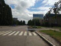 Билборд №234129 в городе Нежин (Черниговская область), размещение наружной рекламы, IDMedia-аренда по самым низким ценам!