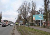 Билборд №234150 в городе Одесса (Одесская область), размещение наружной рекламы, IDMedia-аренда по самым низким ценам!