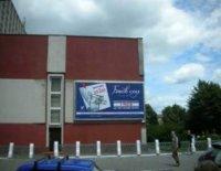 Билборд №234152 в городе Ровно (Ровенская область), размещение наружной рекламы, IDMedia-аренда по самым низким ценам!