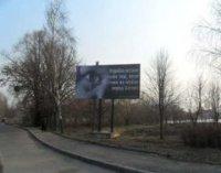 Билборд №234176 в городе Ровно (Ровенская область), размещение наружной рекламы, IDMedia-аренда по самым низким ценам!