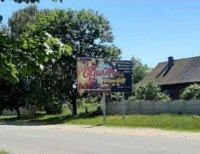 Билборд №234222 в городе Березно (Ровенская область), размещение наружной рекламы, IDMedia-аренда по самым низким ценам!
