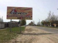 Билборд №234223 в городе Березно (Ровенская область), размещение наружной рекламы, IDMedia-аренда по самым низким ценам!