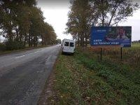 Билборд №234247 в городе Нетишин (Хмельницкая область), размещение наружной рекламы, IDMedia-аренда по самым низким ценам!