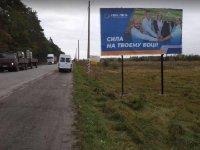 Билборд №234249 в городе Шепетовка (Хмельницкая область), размещение наружной рекламы, IDMedia-аренда по самым низким ценам!