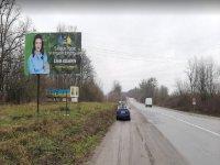 Билборд №234252 в городе Шепетовка (Хмельницкая область), размещение наружной рекламы, IDMedia-аренда по самым низким ценам!